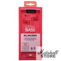 Наушники Elmcoei EV110, розовый (66548)