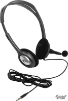 Гарнитура Logitech Stereo Headset H111, серый (981-000593)