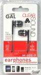 Наушники GAL M-005F Черный
