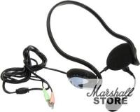 Гарнитура Cosonic CD-960MV, голубой