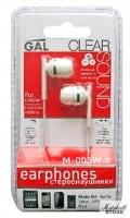 Наушники GAL M-005W-F Белый