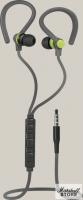 Гарнитура Defender OutFit W760, серый/оранжевый (63762)