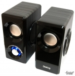 Акустика 2.0 Dialog AST-25UP 2x3W RMS, Black