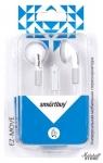 Наушники с микрофоном SmartBuy EZ-MOVE, 1.5м (SBH-8000)