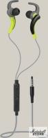 Гарнитура Defender OutFit W765, серый/желтый (63765)