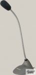 Микрофон Defender MIC-111, серый