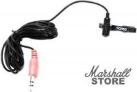 Микрофон Dialog M-107, на прищепке, Black