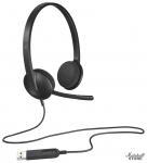 Гарнитура Logitech Stereo Headset H340, USB (981-000475)