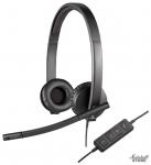 Гарнитура Logitech Headset H570e USB (981-000575)