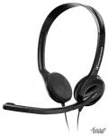 Гарнитура Sennheiser PC 36 Call Control, USB