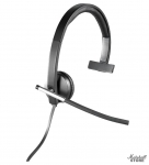 Гарнитура Logitech Headset H650E USB Mono Bulk (981-000514) (моно)