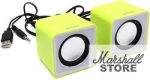 Акустика 2.0 SmartBuy MINI (5W, USB), Yellow (SBA-2820)